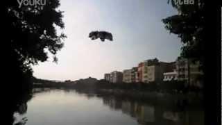 2012 UFO Sightings In China - Mass Witness Sightings!!!