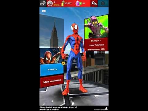 Сериал Совершенный Человек Паук Ultimate Spider Man 3