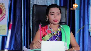 Dr. Sarita Basu Apply Tips #004 thumbnail