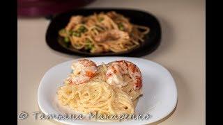 Chef Duo. Двойная сковорода от Jardeko и два вида пасты в ней.