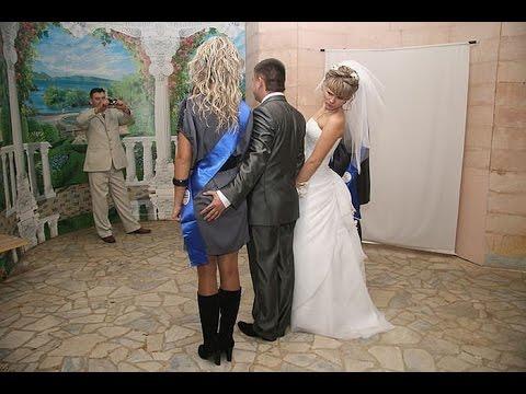Свадьба классный повод по лапать ...   Подборка самых смешных моментов со свадьбы