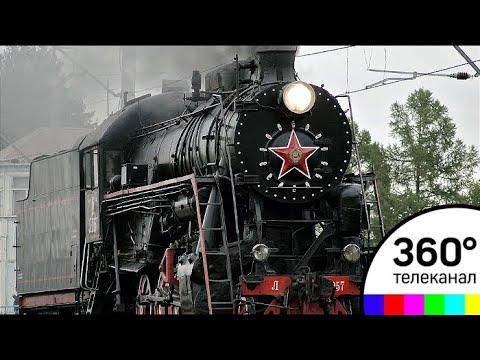 """В Щербинке стартовал третий международный форум железнодорожников """"Экспо 1520"""""""