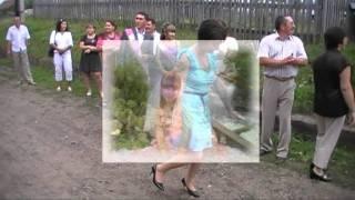 Вот так справляют свадьбу в деревне