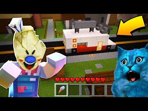 🍦 МОРОЖЕНЩИК в МАЙНКРАФТЕ ICE SCREAM 2 Game In Minecraft  Делаю Концовку НУБ Против ПРОДАВЦА