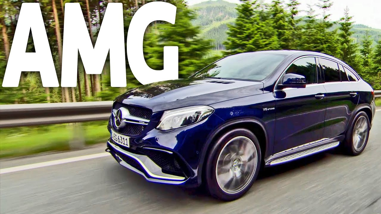 2016 Mercedes Amg Gle 63 S Coupe