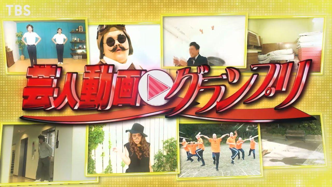 プレビュー 動画 有田 ルーム