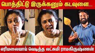 Lakshmi Ramakrishnan | Karuppar Koottam Controversy