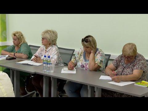 Домкомы Тамбовской области проходят курсы повышения квалификации