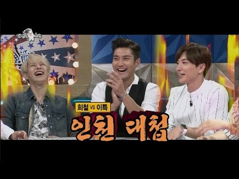 【TVPP】 Super Junior – Incheon Battle, 슈퍼주니어- 이특과 희철의 인천 대첩 @ Radio   star