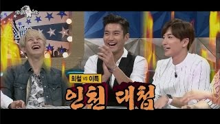 Super Junior #4: Leeteuk and Heechul are too different each other. ...