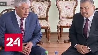 Россия и Узбекистан подписали протокол о взаимодействии