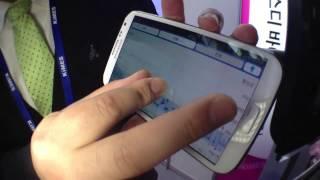 에스디바이오센서, NFC 기능 탑재한 혈당측정기 …