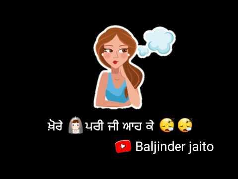 Main Baar Baar Phone Takda Kite Sajna Di Call Koi Aaje ||whatsapp Status ||