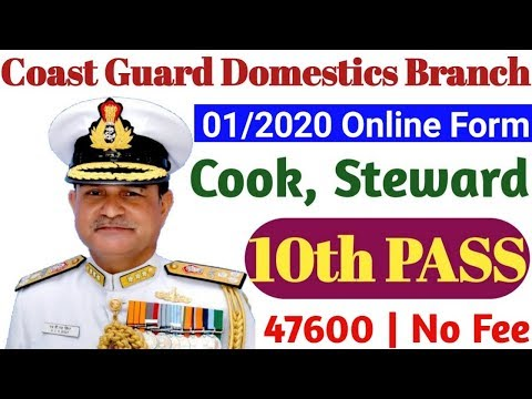 Indian Coast Guard Navik DB Batch Recruitment 2019 Coast Guard Navik DB Online Form