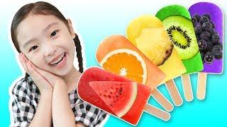 과일아이스크림 fruit Ice Cream with alphabet song القوافي التعليمية وأغاني الأطفال - 마슈토이 Mashu ToysReview