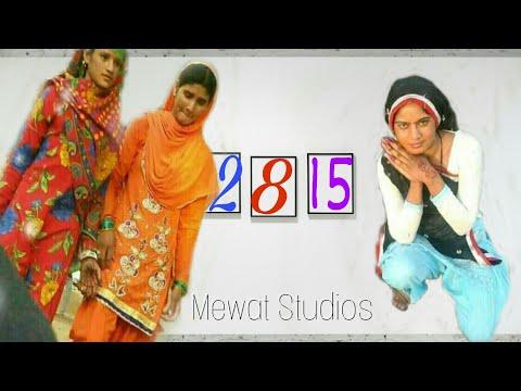 सुपर SN-2815   मुबीन & रजिया   Mewat Studios