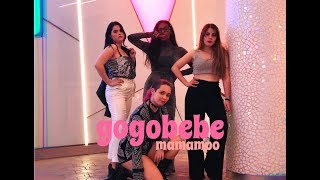 "MAMAMOO ""GOGOBEBE""  | PRISM Dance Cover"