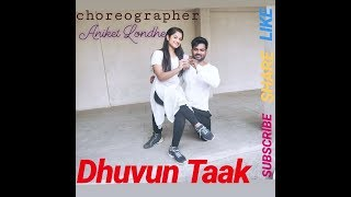 Dhuvun Taak Song Mauli | Riteish Deshmukh | Genelia Deshmukh | Ajay Atul | Aniket Londhe