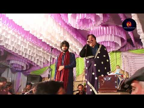 Gila Tera Kareay Shafaullah Khan Rokhri New Super Hit Show Esa Khel 3112 2017