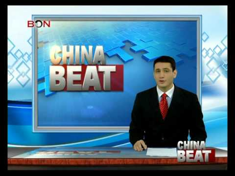 24 year old is one of china's richest women- China Beat - Oct 22 ,2014 - BONTV China