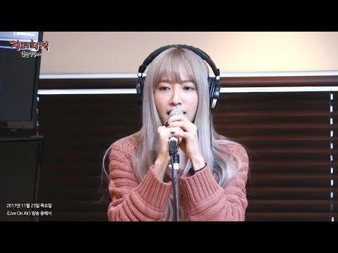 [Live on Air] EXID - DDD, EXID - 덜덜덜 [정오의 희망곡 김신영입니다] 20171123