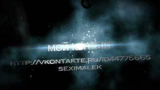 Реклама seximalek 2012 NEW(, 2012-01-23T13:46:34.000Z)