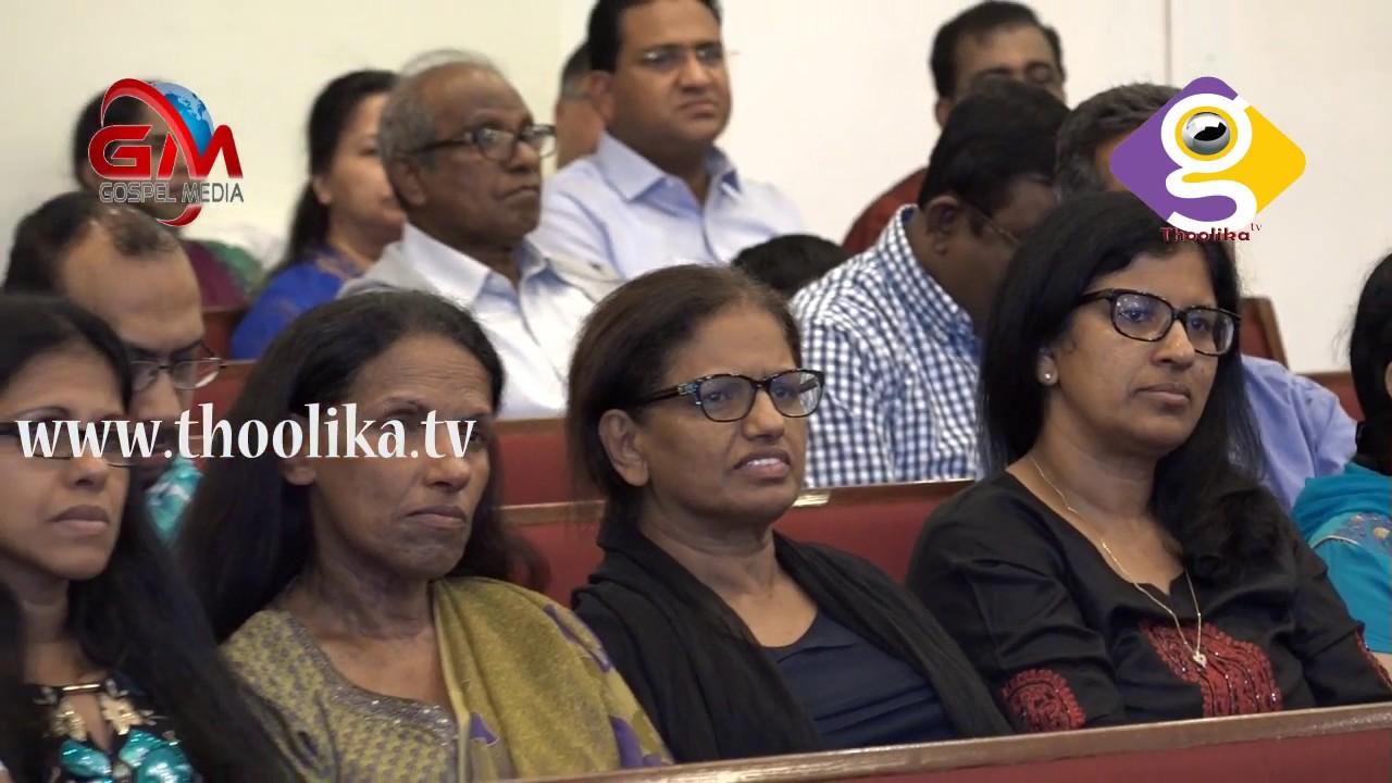 മനുജാ നീ മറക്കരുതേ  || Sajan Karimbeneth