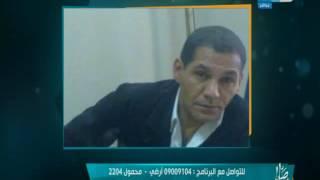صبايا الخير |  ريهام سعيد تبدأ حلقتها بوداعها للماكيير محمد يوسف