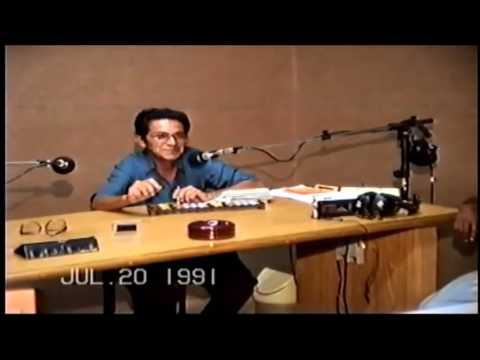 RADIO GUANACÉS AM - EZACLIR MONTENEGRO (20.07.1991)