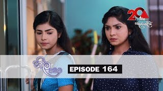 Neela Pabalu | Episode 164 | 26th December 2018 | Sirasa TV Thumbnail