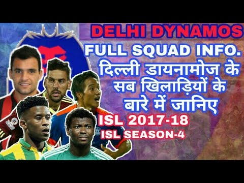 Delhi Dynamos Squad For ISL Season-4 | ISL 2017-18 |