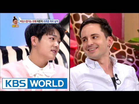 American man gets mistaken for his femininity [Hello Counselor / 2017.02.06]