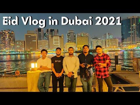 Eid Vlog in Dubai 2021 Bangla | Dubai Mall, Burj Khalifa, Al Seef Dubai, Sharjah Grand Mosque 🇦🇪 🇧🇩