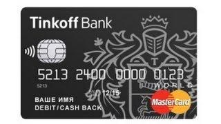 Обзор дебетовой карты Tinkoff Black(Видеоматериал предоставлен блогом http://pisotsky.ru Информация предоставлена сотрудником банка, в день опубликов..., 2016-10-25T08:44:29.000Z)