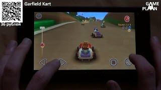 Game Plan #369 'Классные игры для Android'