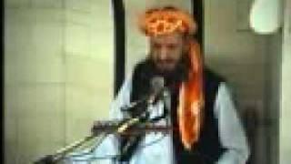 Maulana Muhammad Ajmal Khan seerate nabi saw 3 5