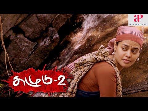 Kazhugu 2 Movie Scenes   Bindu Madhavi learns the truth   Krishna saves Bindhu Madahvi  Kaali Venkat