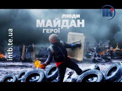 "Фільм ""Люди. Майдан."