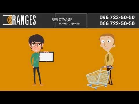 Разработка и создание сайтов в Челябинске | Веб-студия В топе сайт