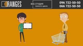 Разработка и создание сайтов  от Oranges(, 2016-07-18T09:05:35.000Z)
