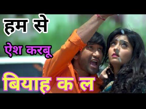Hum Se Biyah Ka La Aish Karbu   Full Hd Video   Nirahua   Amrapali Dubey   Subhi Sharma   Nirahua