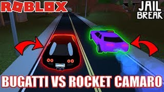 ROCKET FUEL + CAMARO vs LVL 5 BUGATTI | Roblox Jailbreak EPIC VEHICLE SPEED TEST w/ LANDONRB