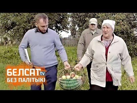 У Польшчы беларускую