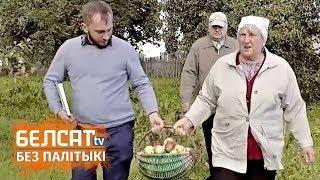 У Польшчы беларускую мову называюць літоўскай / Вяскоўцы   Деревня в Польше на границе с Беларусью
