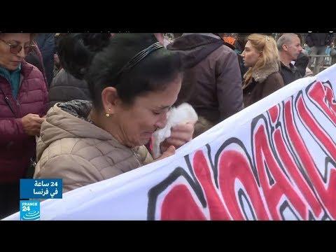 فرنسا: -تظاهرة الغضب- احتجاجا على سقوط بناية في مرسيليا  - 13:55-2018 / 11 / 16