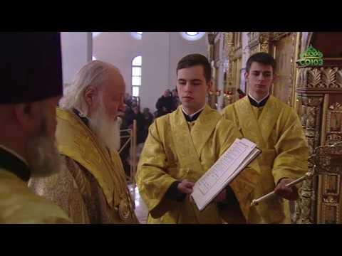 Божественная литургия, г. Москва, 23 февраля 2020 г.