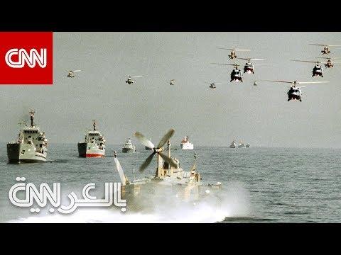 ترتيب الدول المطلة على الخليج من حيث عدد القطع البحرية  - نشر قبل 3 ساعة
