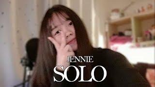 제니(JENNIE) - 솔로(SOLO) 중2커버
