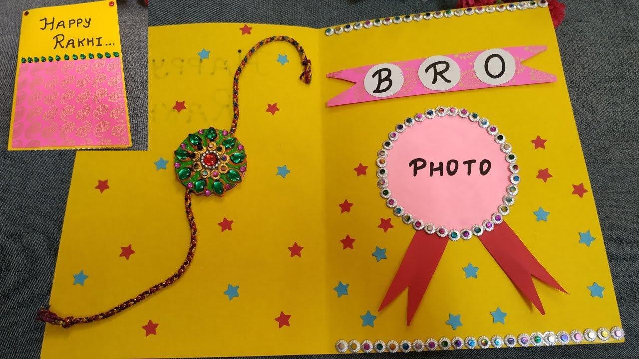 rakhi card  raksha bandhan card  easy handmade rakhi