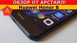 видео Honor 8 Pro: когда хочется большего